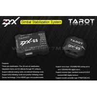 Tarot ZYX-GS triaxial PTZ gyro ZYX13